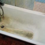 Реставрация ванн, Псков