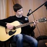 Игра на гитаре Псков обучение для детей, Псков